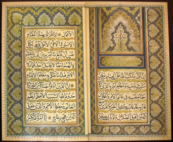 The Most Holy Book of Baha'u'llah